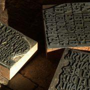 lettres-imprimerie