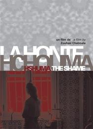 dvd-hchouma