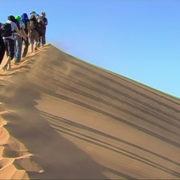 VPL dune